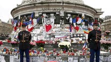 France detains four over attack at former Charlie Hebdo offices