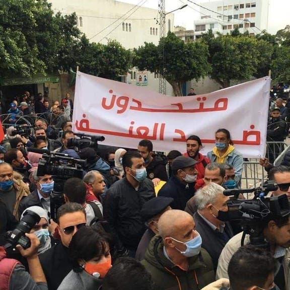 تونس.. مظاهرة حاشدة للدفاع عن الدولة من عنف الإخوان