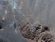 صور أقمار صناعية تظهر عمليات بناء في منشأة نووية إيرانية