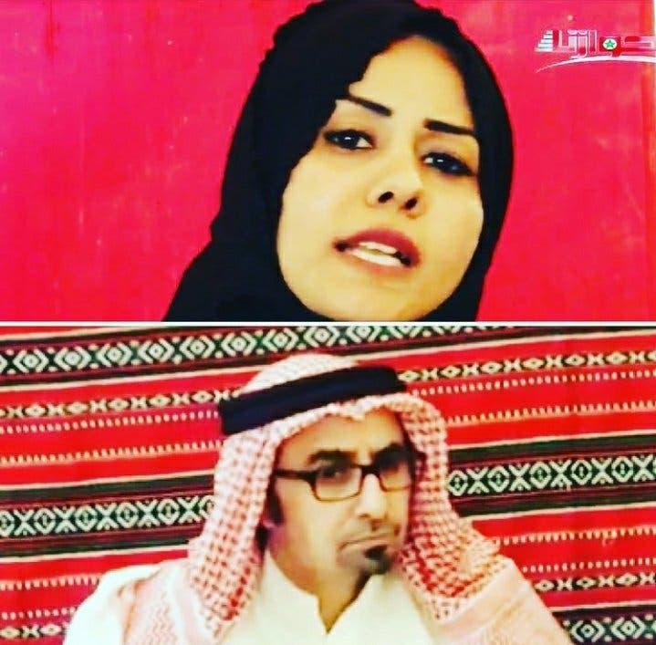 صابرین سعیدی و حبیب فرج الله چعب