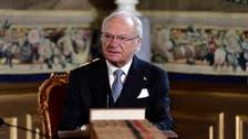 بسبب كورونا.. ملك السويد يتدخل لأول مرة في السياسة