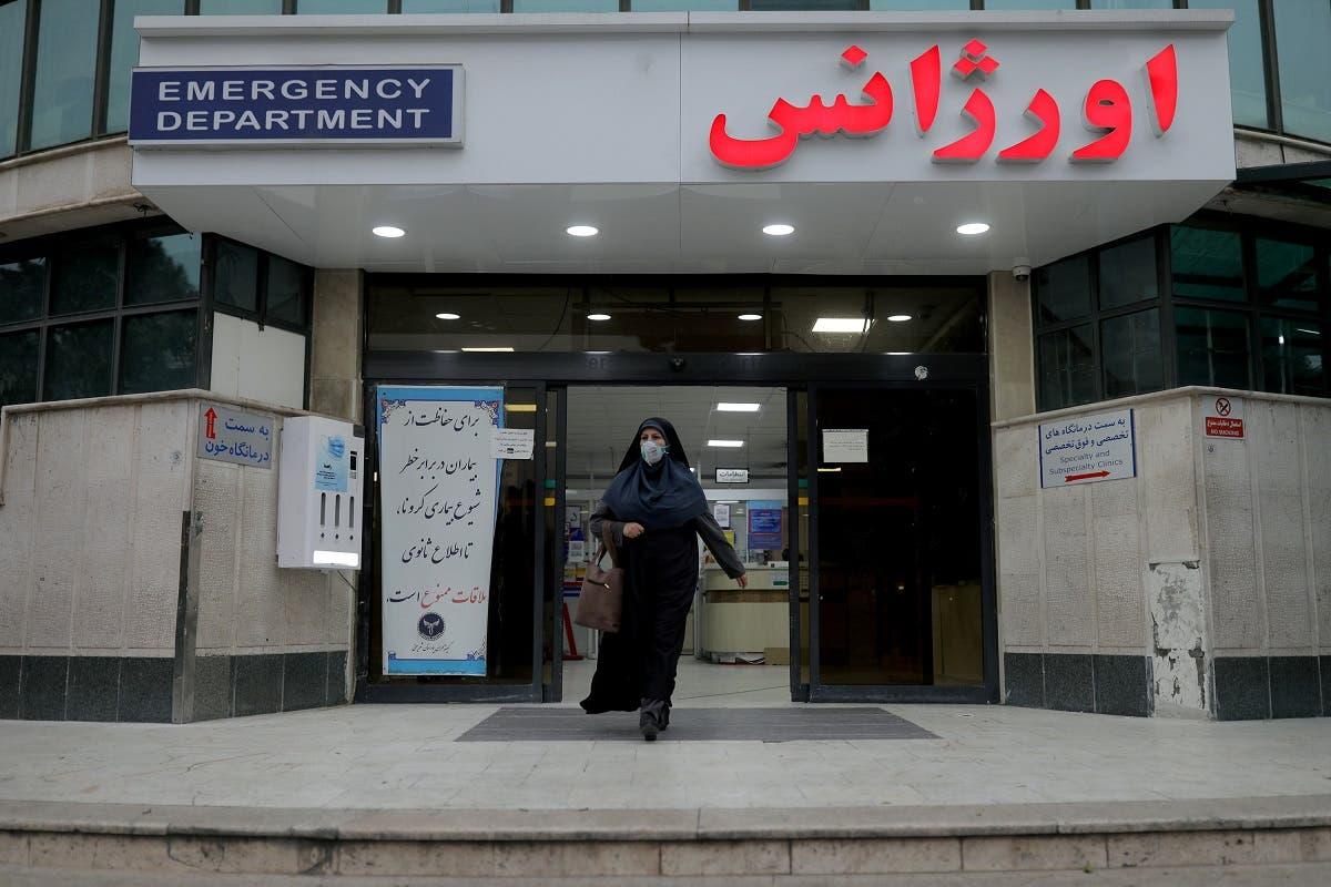 Somayeh Hossein Zadeh, a 36-year-old Iranian nurse who treats the coronavirus disease (COVID-19) patients, leaves emergency department of Shariati Hospital in Tehran. (Reuters)