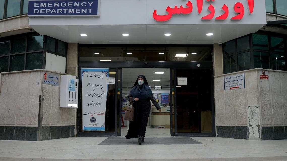 Somayeh Hossein Zadeh, a 36-year-old Iranian nurse who treats the coronavirus disease (COVID-19) patients, leaves emergency department of Shariati Hospital in Tehran. (Reuters)