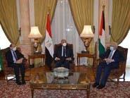 اتفاق مصري أردني فلسطيني على استمرار التنسيق إزاء الأوضاع الإقليمية