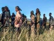 إثيوبيا تعتقل أحد قادة جبهة تحرير تيغراي