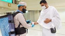 عمرہ سیزن کی بحالی کے بعد زائرین میں زم زم کی 30 لاکھ بوتلیں تقسیم