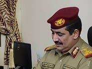من هو وزير داخلية الحكومة اليمنية الجديدة؟