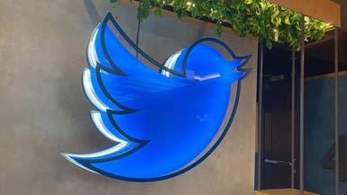 تويتر يغلق مئات الحسابات المرتبطة بإيران.. لانتهاك سياسته