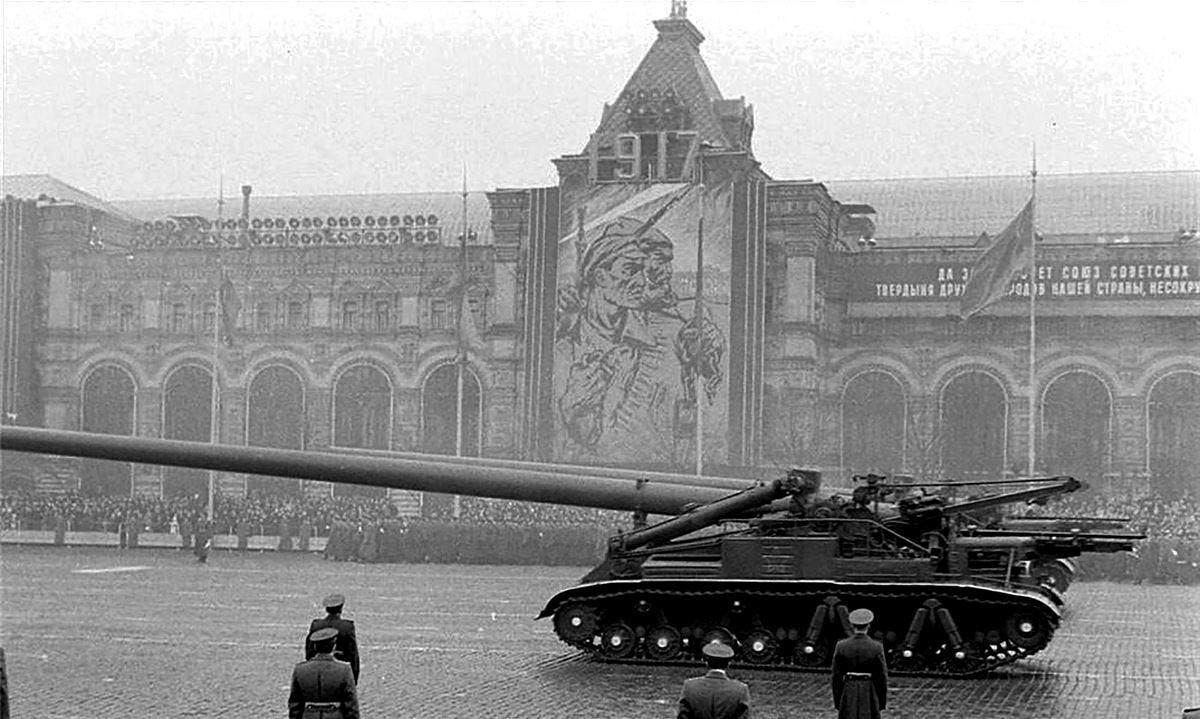 صورة للمدفعية عيار 420 ملم السوفيتية