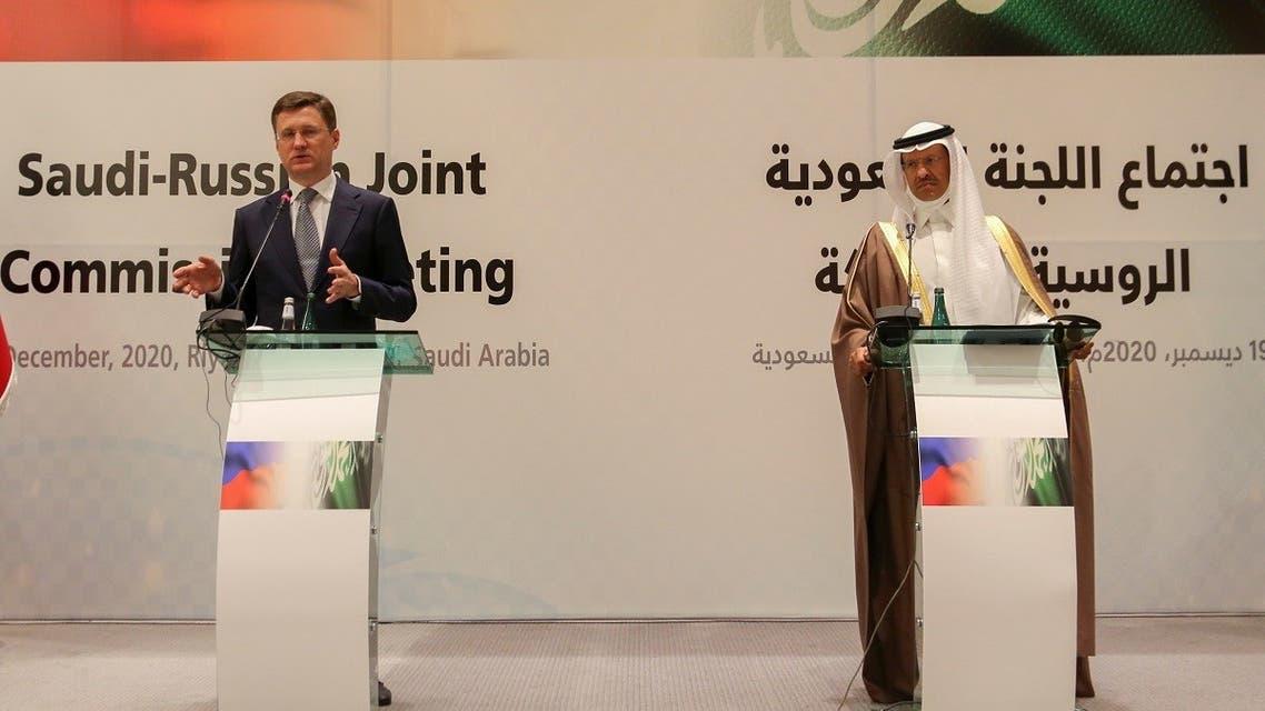 Press conference by Saudi Energy Minister, Prince Abdulaziz bin Salman al-Saud and Russian Energy Minister Alexander Novak. (Reuters)