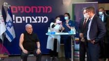 شاهد نتنياهو وهو يتلقى الجرعة الأولى من لقاح فايزر