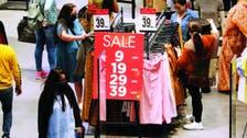 مهرجان دبي للتسوق الـ 26 ينشط الحركة التجارية