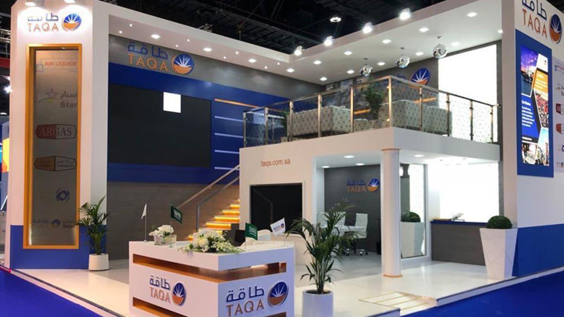 شركة التصنيع وخدمات الطاقة طاقة السعودية