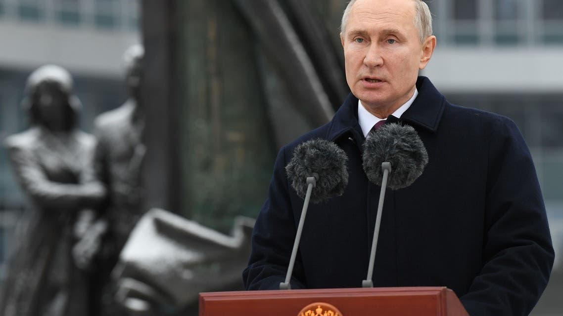 Russian President Vladimir Putin delivers a speech during a ceremony marking the Security Agencies Worker's Day at the headquarters of the Foreign Intelligence Service in Moscow on December 20, 2020. (AFP)