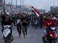 مئات يتظاهرون في البصرة.. وقطع شارع حيوي في قضاء الزبير
