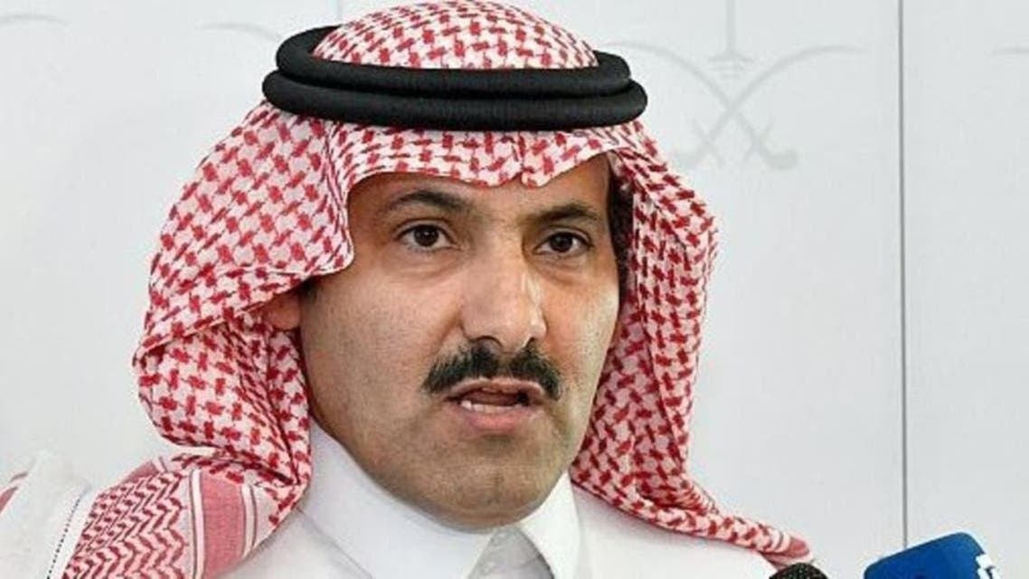 KSA: Al jabir