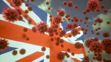 هل تغلق بريطانيا حدودها لوقف السلالات الجديدة من كورونا؟