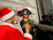 إدانة ثانية لحماس.. قرار الكريسماس يمس وحدة الفلسطينيين
