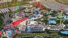 """سوق دبي تودّع """"دي إكس بي إنترتينتمنت"""" بعد استحواذ """"مراس"""" عليها"""