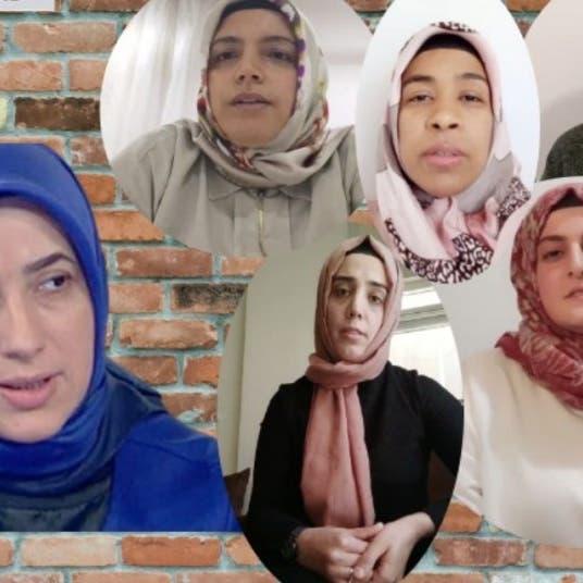 """""""التفتيش العاري"""".. شهادات صادمة من سجينات في تركيا"""