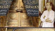 بیت اللہ کا دروازہ ڈیزائن کرنے والے انجینئر منیر الجندی انتقال کر گئے