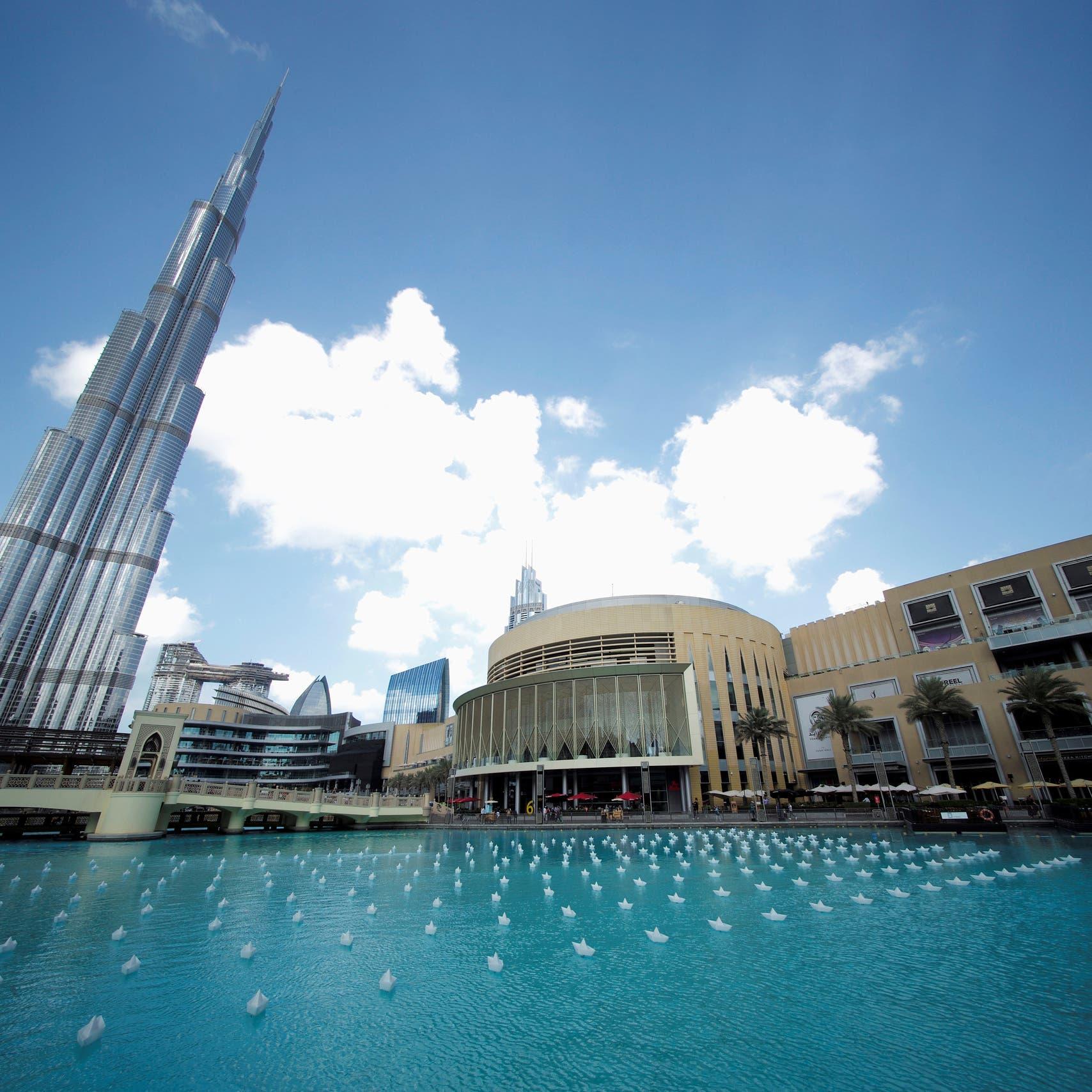 Coronavirus: Dubai's latest COVID-19 rules for weddings, restaurants, gyms, concerts