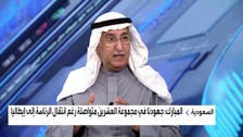 المبارك للعربية: السعودية تغلبت على خلافات كثيرة في بيان العشرين