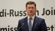 Russia's Deputy PM: Saudi Aramco could expand role in Russian energy
