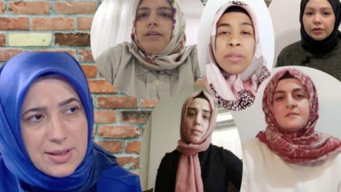 Turkey: Nude interrogation Torture