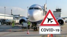 هبوط حركة النقل الجوي العالمي إلى أدنى مستوى في 15 عاماً
