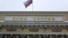 أرباح بنوك روسيا تتراجع لـ 1.9 مليار دولار بسبب كورونا