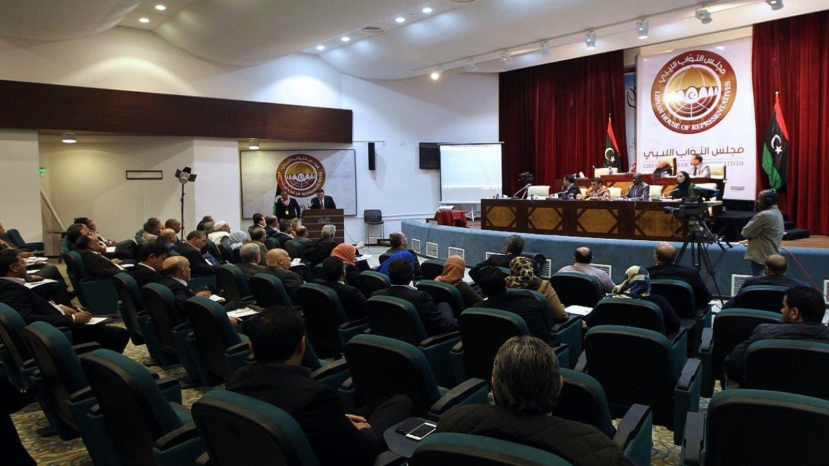 من برلمان ليبيا