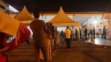 Coronavirus: Morocco to impose night curfew over COVID-19 fears