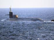 لضمان الأمن البحري.. غواصة نووية أميركية تدخل مضيق هرمز