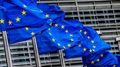الاتحاد الأوروبي: المنطقة بحاجة لاستقرار.. وخطوات إيران الأخيرة تقلقنا