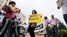 Lebanon passes law criminalizing sexual harassment, amends domestic violence law