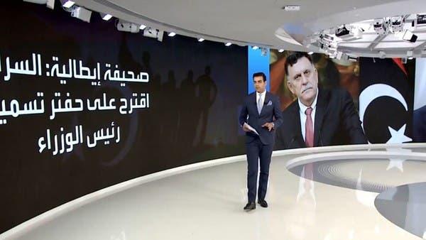 السراج يقترح على حفتر تسمية رئيس وزراء لليبيا