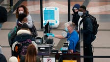 Coronavirus: US may require passengers from UK to provide negative PCR test