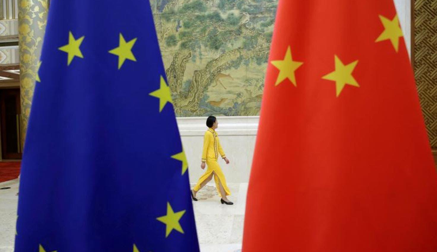 علما الصين وأوروبا