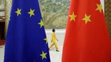 تراشق بالعقوبات يهدد أكبر صفقة اقتصادية بين أوروبا والصين