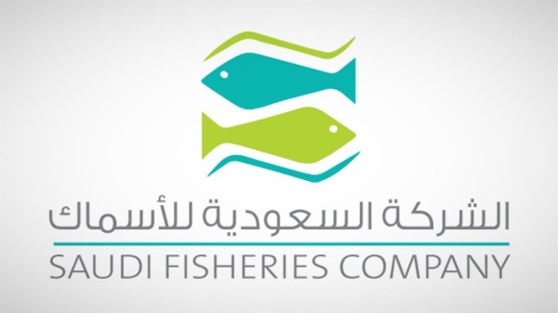 الشركة السعودية للأسماك الأسماك