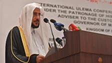 Saudi minister confirms imams fired after failing to warn against Muslim Brotherhood