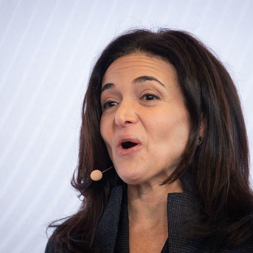 """""""غوغل"""" و""""فيسبوك"""" تواجهان اتهاماً بالاتفاق لمواجهة قضايا الاحتكار"""
