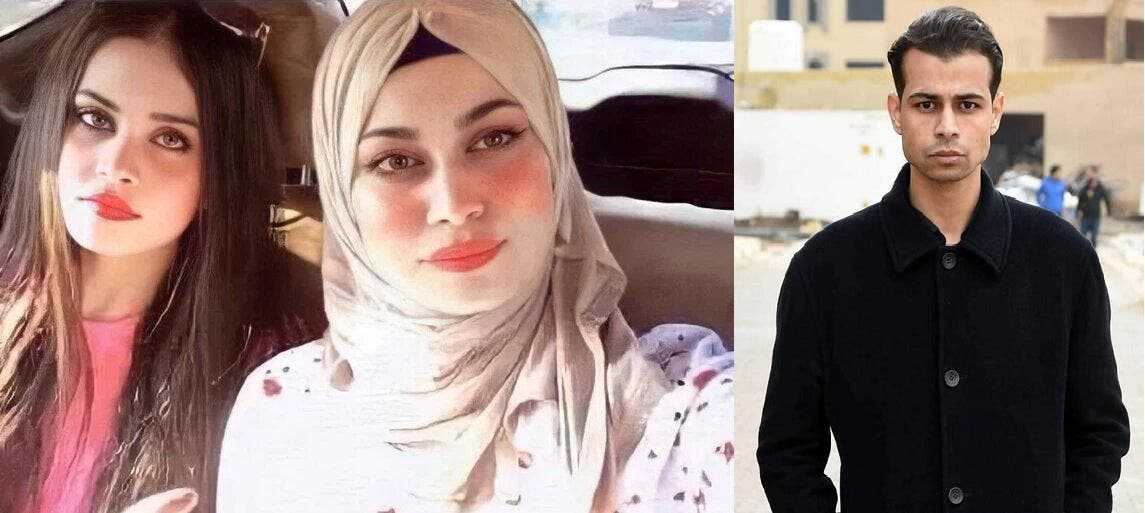 رافد صباح، قاتل شقيقتيه زهراء وحوراء