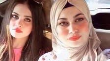 عراقي قتل شقيقتيه بـ  10 رصاصات يقع في قبضة الشرطة