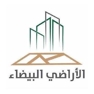 السعودية.. بدء تطبيق رسوم الأراضي بالمدينة المنورة وحاضرة عسير