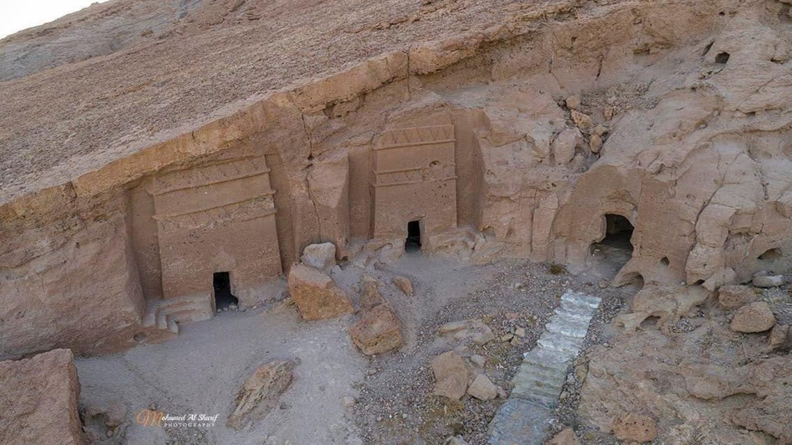 KSA: Houses in Mountains
