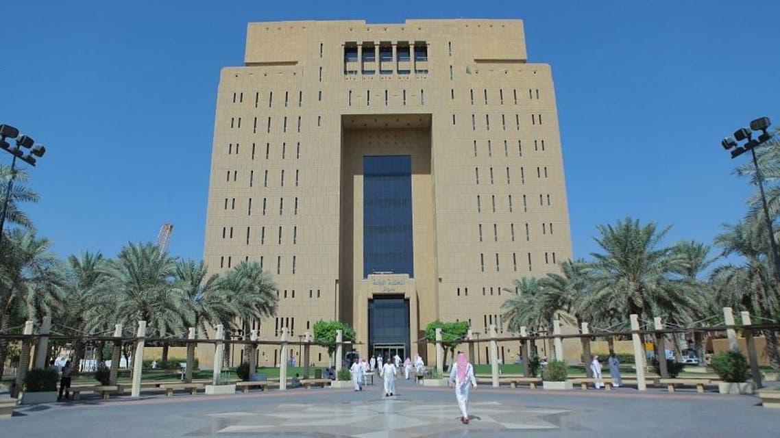 Riyadh Criminal Court
