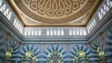 قباب المسجد النبوي جمال الهندسة والإنشاء.. وهذه تفاصيلها