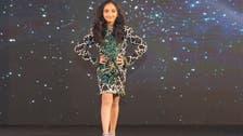 أصغر مصممة أزياء في العالم تقدّم تصاميمها في دبي